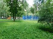 Квартиры,  Москва Академическая, цена 5 600 000 рублей, Фото