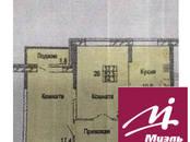 Квартиры,  Московская область Пушкино, цена 5 900 000 рублей, Фото