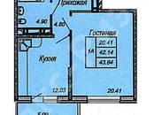 Квартиры,  Краснодарский край Краснодар, цена 2 007 440 рублей, Фото