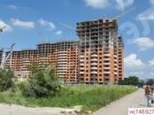 Квартиры,  Краснодарский край Краснодар, цена 3 811 500 рублей, Фото