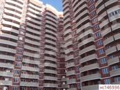 Квартиры,  Краснодарский край Краснодар, цена 2 163 000 рублей, Фото