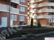 Квартиры,  Краснодарский край Краснодар, цена 2 724 000 рублей, Фото