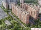 Квартиры,  Краснодарский край Краснодар, цена 1 498 000 рублей, Фото