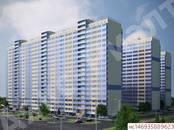 Квартиры,  Краснодарский край Краснодар, цена 1 754 400 рублей, Фото