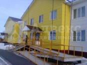 Квартиры,  Тюменскаяобласть Ялуторовск, цена 1 899 000 рублей, Фото