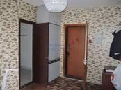 Квартиры,  Москва Другое, Фото