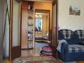 Квартиры,  Москва Другое, цена 9 000 000 рублей, Фото