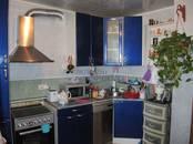 Квартиры,  Москва Другое, цена 6 300 000 рублей, Фото