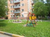 Квартиры,  Новосибирская область Новосибирск, цена 515 000 рублей, Фото