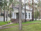 Дома, хозяйства,  Московская область Одинцовский район, цена 99 615 520 рублей, Фото