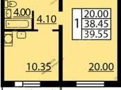 Квартиры,  Санкт-Петербург Московский район, цена 4 180 000 рублей, Фото