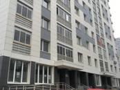 Офисы,  Москва Полежаевская, цена 12 990 000 рублей, Фото