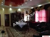 Дома, хозяйства,  Краснодарский край Краснодар, цена 9 999 000 рублей, Фото