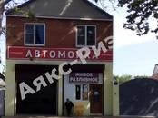 Дома, хозяйства,  Краснодарский край Краснодар, цена 9 100 000 рублей, Фото