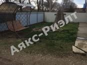 Дома, хозяйства,  Краснодарский край Выселки, цена 7 000 000 рублей, Фото