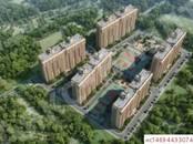 Квартиры,  Краснодарский край Краснодар, цена 1 511 250 рублей, Фото