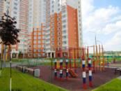 Квартиры,  Москва Ул. Скобелевская, цена 4 970 000 рублей, Фото