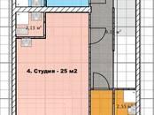 Квартиры,  Москва Другое, цена 1 699 000 рублей, Фото