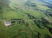Земля и участки,  Московская область Можайский район, цена 298 800 рублей, Фото