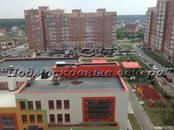 Квартиры,  Московская область Домодедово, цена 6 300 000 рублей, Фото