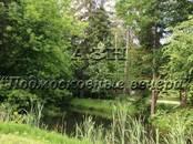 Земля и участки,  Московская область Голицыно, цена 31 000 000 рублей, Фото