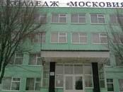 Квартиры,  Московская область Домодедово, цена 23 000 рублей/мес., Фото