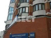Квартиры,  Москва Юго-Западная, цена 79 000 000 рублей, Фото