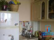 Квартиры,  Московская область Серпухов, цена 1 550 000 рублей, Фото
