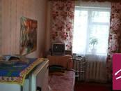 Квартиры,  Московская область Пушкино, цена 2 900 000 рублей, Фото