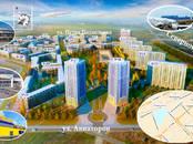 Квартиры,  Красноярский край Красноярск, цена 2 550 000 рублей, Фото