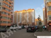 Квартиры,  Краснодарский край Краснодар, цена 2 208 240 рублей, Фото