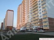 Квартиры,  Краснодарский край Краснодар, цена 1 872 087 рублей, Фото