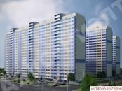 Квартиры,  Краснодарский край Краснодар, цена 1 054 000 рублей, Фото