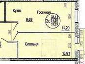 Квартиры,  Краснодарский край Краснодар, цена 3 523 480 рублей, Фото