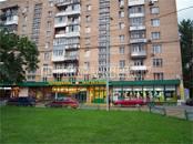 Здания и комплексы,  Москва Ботанический сад, цена 490 000 рублей/мес., Фото