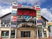 Здания и комплексы,  Москва Марьино, цена 1 500 000 рублей/мес., Фото