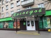 Здания и комплексы,  Москва Авиамоторная, цена 46 000 032 рублей, Фото
