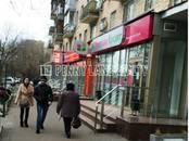 Здания и комплексы,  Москва Багратионовская, цена 64 999 984 рублей, Фото