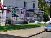 Здания и комплексы,  Москва Другое, цена 81 999 992 рублей, Фото