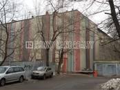 Здания и комплексы,  Москва Другое, цена 450 001 910 рублей, Фото