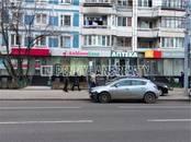 Здания и комплексы,  Москва Крылатское, цена 79 740 999 рублей, Фото