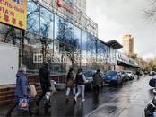 Здания и комплексы,  Москва Сходненская, цена 240 755 004 рублей, Фото