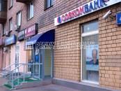Здания и комплексы,  Москва Сокол, цена 74 999 945 рублей, Фото