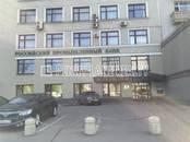 Здания и комплексы,  Москва Сретенский бульвар, цена 170 000 000 рублей, Фото