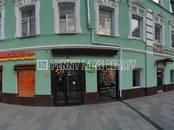 Здания и комплексы,  Москва Трубная, цена 70 902 900 рублей, Фото