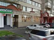 Здания и комплексы,  Москва Университет, цена 219 999 924 рублей, Фото