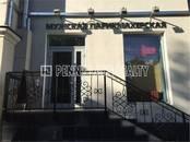 Здания и комплексы,  Москва Чистые пруды, цена 77 000 025 рублей, Фото