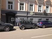 Здания и комплексы,  Москва Арбатская, цена 274 999 915 рублей, Фото