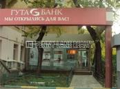 Здания и комплексы,  Москва Киевская, цена 48 743 156 рублей, Фото