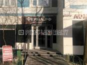 Здания и комплексы,  Москва Коньково, цена 42 000 000 рублей, Фото